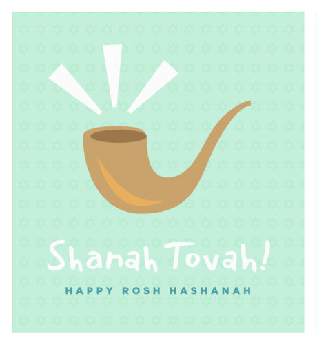 Happy Rosh Hashanah E-Card