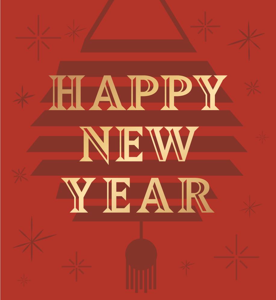 Lunar New Year E-Card