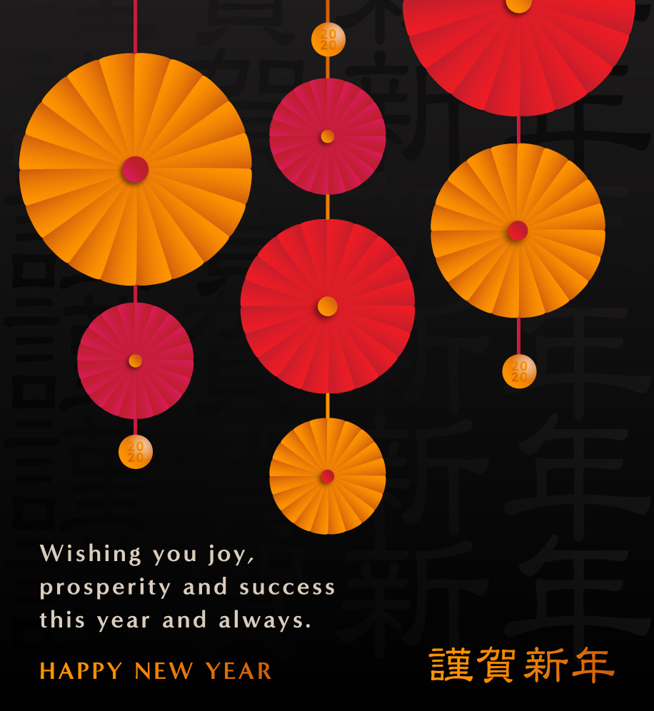Happy Chinese New Year E-Card