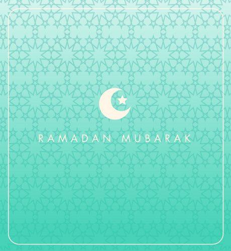 Ramadan Mubarak E-Card